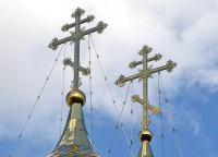 The Russian Orthodox cross