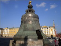 The biggest bell in the world