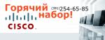 Курсы повышения квалификации новосибирск – Курсы в Новосибирске в 2018 году – расписание учебных программ