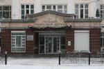 Уральский гуманитарный институт екатеринбург официальный сайт – Уральский гуманитарный институт