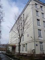 1252 сайт школы – Официальный сайт ГБОУ Школа № 1252 имени Сервантеса города Москвы
