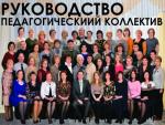 Официальный сайт тмедк тольятти – Тольяттинский медицинский колледж » Приём 2018