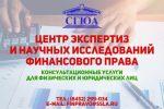 Саратов саратовская государственная юридическая академия официальный сайт – СГЮА — ГЛАВНАЯ
