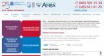 Www ou link ru – Школа бизнеса ЛИНК — лучшие программы МВА