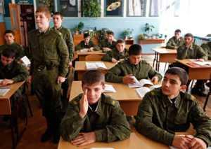 военное заочное образование